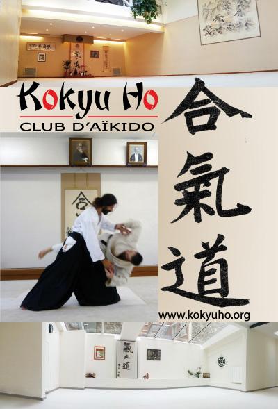 kkhrecto_flyer_100x150page1.jpg